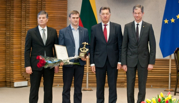 Export Prize of Lithuania 2015